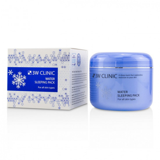 Увлажняющая ночная маска для сухой кожи лица 3W Clinic Water Sleeping Pack