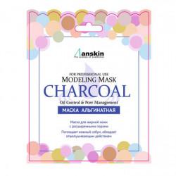 Альгинатная маска для жирной кожи с расширенными порами Anskin Charcoal Modeling Mask