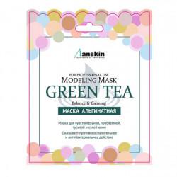 Альгинатная маска для чувствительной, проблемной, тусклой и сухой кожи Anskin Green Tea Modeling Mask