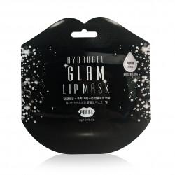 Гидрогелевые патчи для губ с экстрактом жемчуга BeauuGreen Hydrogel Glam Lip Mask - Pearl