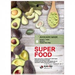 Увлажняющая тканевая маска с экстрактом авокадо Eyenlip Super Food Mask Avocado