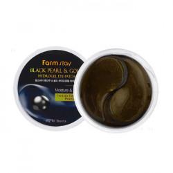 Гидрогелевые патчи для глаз с золотом и черным жемчугом FarmStay Black Pearl & Gold Hydrogel Eye Patch