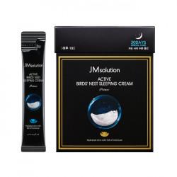 Омолаживающий ночной крем с ласточкиным гнездом JMsolution Active Bird Nest Sleeping Cream Prime