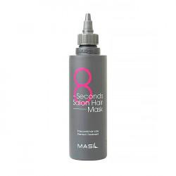 Маска для быстрого восстановления волос MASIL 8 Seconds Salon Hair Mask 100 мл