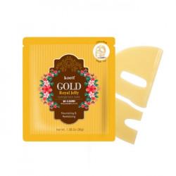 Гидрогелевая маска для лица с золотом и маточным молочком Petitfee Koelf Gold & Royal Jelly Hydrogel Mask Pack