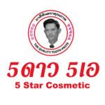 5 Star Cosmetic