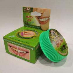 Травяная отбеливающая зубная паста с травами Herbal Clove Toothpaste 5 Star Cosmetic
