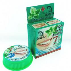 Круглая тайская отбеливающая зубная паста на травах с мятой Yim Siam Concentrate Herbal Toothpaste